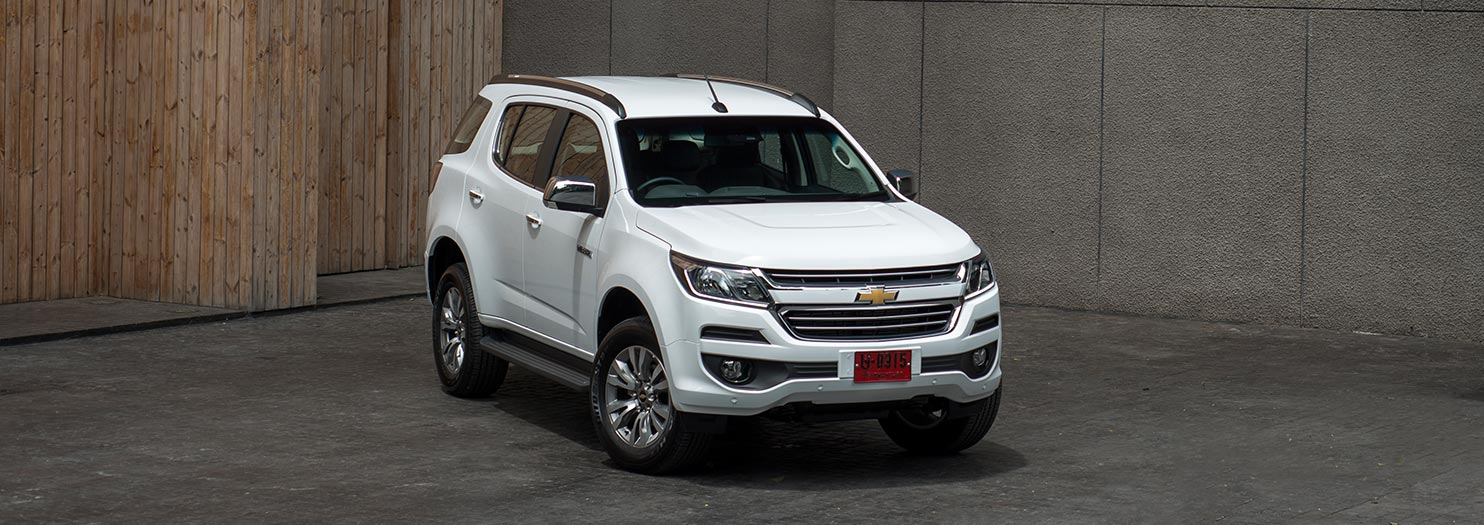 The all-new Chevrolet Trailblazer combines practicality and stylish aesthetics.